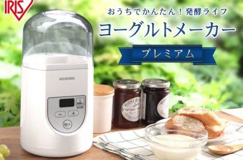牛乳パックで簡単ヨーグルト作りができるヨーグルトメーカーが新発売