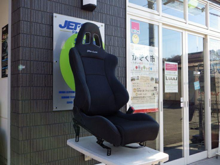 ミューレンRS-3 M-1 ブラック (キャッチャ別売り)