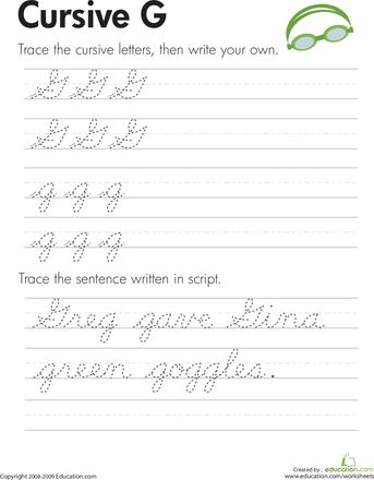 how to write a capital j in cursive
