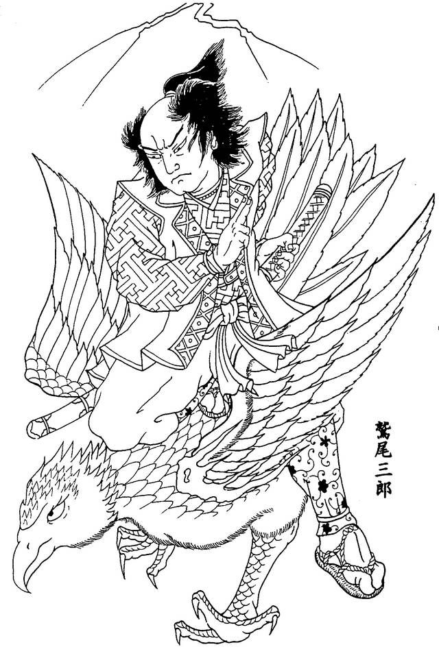 japanese samurai coloring pages - 1000 images about horicho 39 traditional japanese 39 on