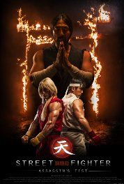 Street Fighter: Assassin's Fist (2014) Poster. For street fighter fans the background store for Ken and Ryu's sensei.