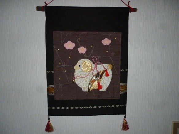 ※干支の未(羊)のタペストリーです。  生地に金襴や縮緬を使い、金糸や紅白の打ち紐等でめでたさを  表してみました。  あなたの干支として又お正月飾りのひと...|ハンドメイド、手作り、手仕事品の通販・販売・購入ならCreema。