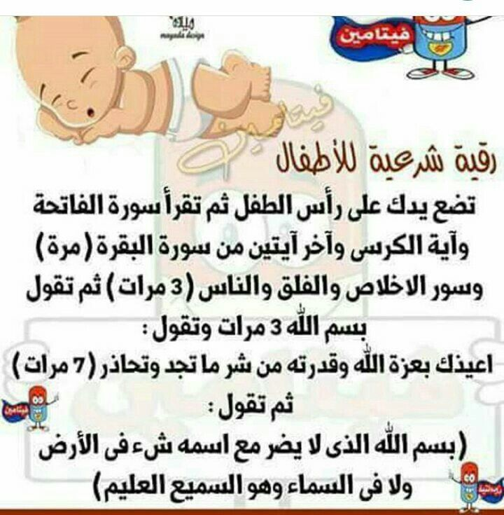 Pin By Samt On أطفال Words Word Search Puzzle Family Guy
