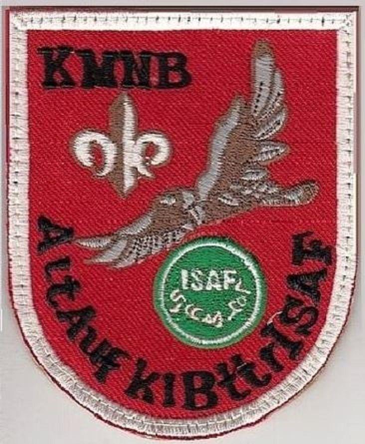 Germany Army Afghanistan NATO ISAF Kabul Multinational Brigade Artillerie Aufklä