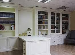 Znalezione obrazy dla zapytania meble do biblioteczki domowej