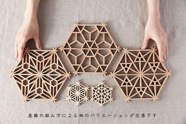 組子鍋敷き・コースター (猪俣美術建具店) | その他の食卓の道具 | cotogoto