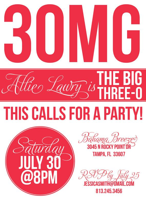 3omg 30th 40th or 50th birthday party invitation printable