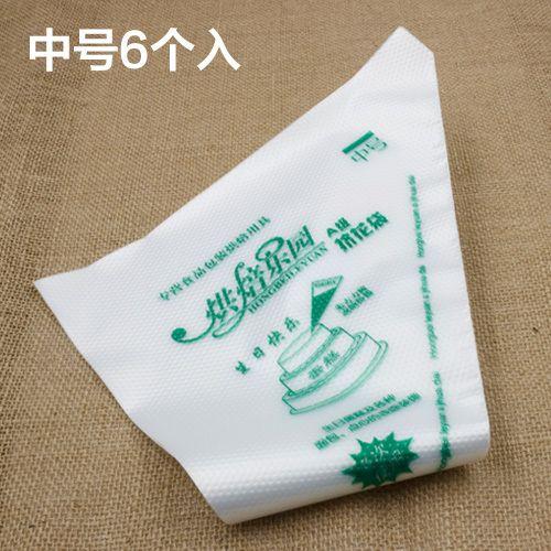Украшать Одноразовые мешки украшающие толстые пластиковые пакеты переполненном цветочные сумки средние и малые по желанию на заказ печатные пластины