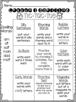Spelling Tic Tac Toe menu EDITABLE!  Journeys First grade version with spelling words on the side