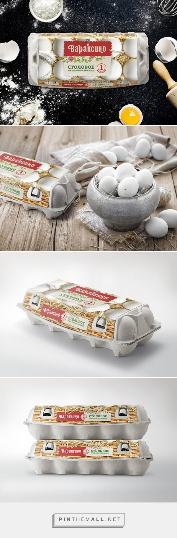 Varaksino EGG  - Packaging of the World - Creative Package Design Gallery - http://www.packagingoftheworld.com/2016/01/varaksino.html