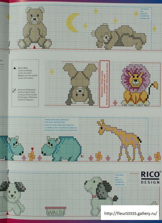 Gallery.ru / Фото #10 - Rico Stick-idee 8, 9, 11, 12, 20, 26, 27, 31, 32, 37, 39, 44 - Fleur55555