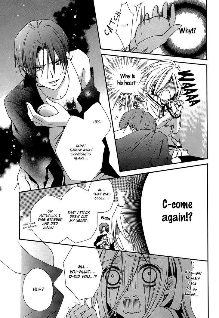 Rental Hearts Vol 1 Ch 1 Manga Manhwa Manga Anime