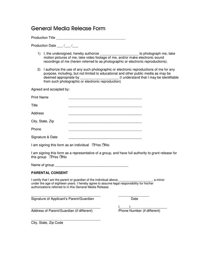 Awesome Media Release Forms Template In 2020 Photography Release