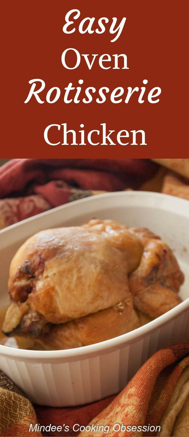 One ingredient and no special equipment! Get moist, flavorful rotisserie chicken at home with this easy oven rotisserie chicken recipe! #chicken #chickendinner #easychickendinner #rotisseriechicken #homemaderotisseriechicken #roastchicken
