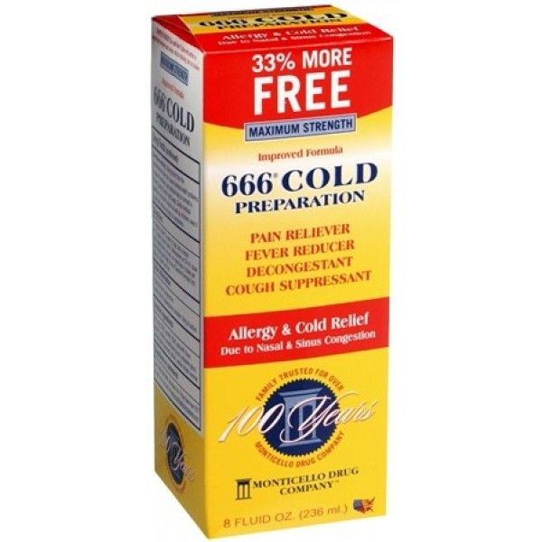 666 best cold and allergy medications, 666 cold 666 cold medication where to buy, 666 cold adhd medicine liquid, 666 cold allergy medicine liquid,