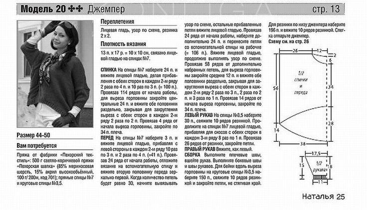 """Мобильный LiveInternet Модели в стиле """"оверсайз""""   olka3959 - Дневник olka3959  """