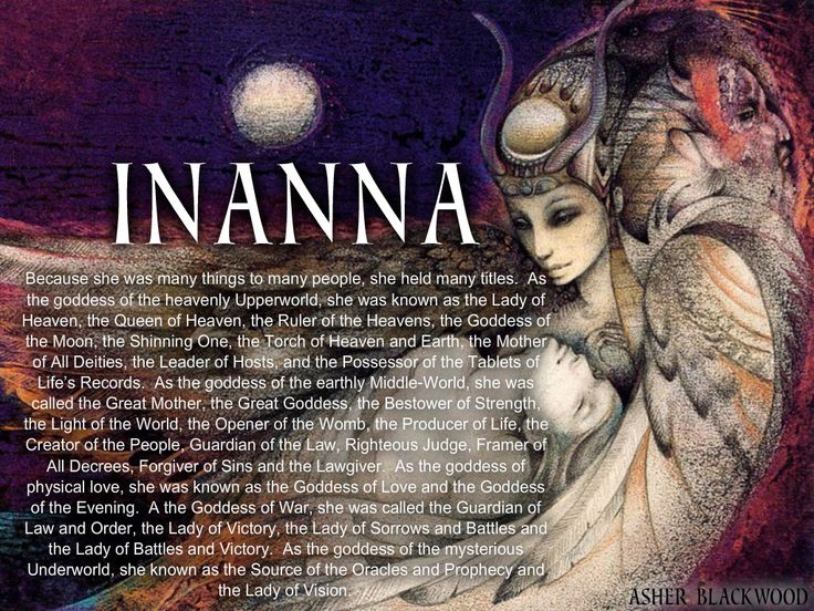 "an overview of the myth of inanna a mesopotamian goddess The exultant myth cycle of the sumerian goddess inanna: a myth for our times inanna is the older sister the goddess ishtar her descent to the underworld is thought to be the mythic source for the famous ""dance of the seven veils."
