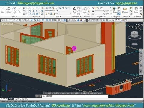 fff44586864 AutoCAD Tutorial: How To Convert 2D Object into 3D Object in Urdu/Hindi -  YouTube