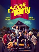 Kirik Party (2016) Kannada Full Movie Watch Online Streaming Free Download DVD