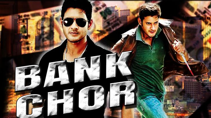 Free Bank Chor (2016) Full Hindi Dubbed Movie | Mahesh Babu, Bipasha Basu, Lisa Ray, Rahul Dev Watch Online watch on  https://free123movies.net/free-bank-chor-2016-full-hindi-dubbed-movie-mahesh-babu-bipasha-basu-lisa-ray-rahul-dev-watch-online/