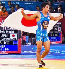 2012年ロンドン五輪にて金メダルを獲得した米満 達弘。レスリング選手一覧