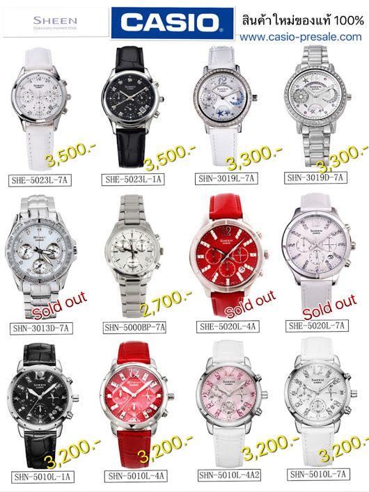 Casio Sheen ลดพิเศษ 3 วันเท่านั้น‼️ นาฬิกาข้อมือ Casio ของแท้ 100% ✅สินค้าใหม...