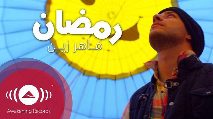 Maher Zain - Ramadan (Arabic) | ماهر زين - رمضان | Official Music Video