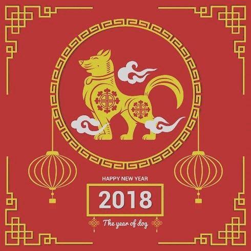 ⛩ 地狗的快乐的一年⛩  El emperador Huang Di, a mediados del siglo XIV antes de la era común, estableció, acorde a la mitología china, un calendario de cinco ciclos de doce años de duración. Cada uno sería regido por los animales característicos de su cultura: rata, toro, tigre, liebre, dragón, serpiente, caballo, oveja, mono, gallo, perro y cerdo. Además de cinco elementos: agua, fuego, madera, tierra y metal.   La cultura china era profundamente agrícola. Por eso, antes de establecerse el calendario