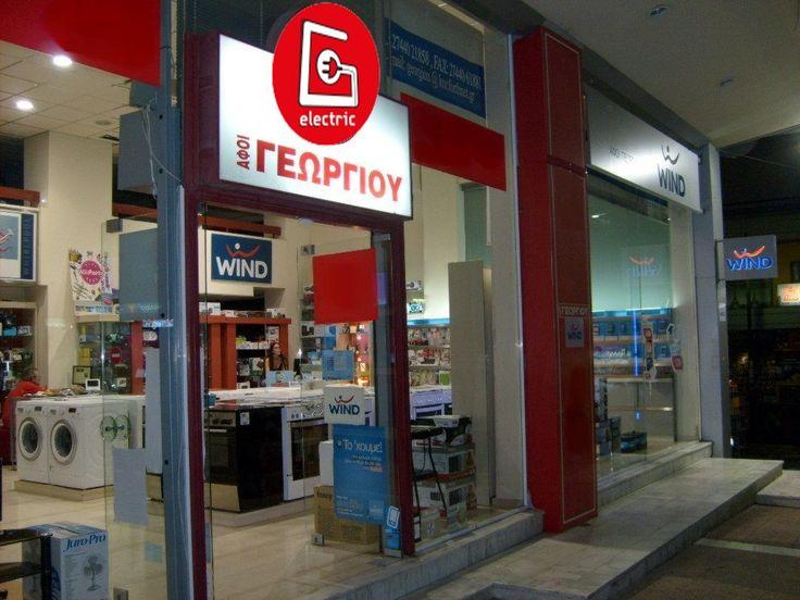 Το ηλεκτρονικό κατάστημα δημιούργησε η εταιρεία ΑΦΟΙ ΑΡ ΓΕΩΡΓΙΟΥ ΟΕ από ομάδα έμπειρων ανθρώπων στο χώρο του ηλεκτρονικού εμπορίου. Η εταιρεία υφίσταται στο χώρο των ηλεκτρικών ειδών από το 1979. Προσφέρει μια μεγάλη γκάμα προίόντων Εικόνας,Ήχου,Φωτογραφίας(τηλεοράσεις,ηχοσυστήματα,DVD,αποκωδικοποιητές,Tablet, φωτογραφικές μηχανές,βιντεοκάμερες,ψηφιακές κορνίζες κ.α).