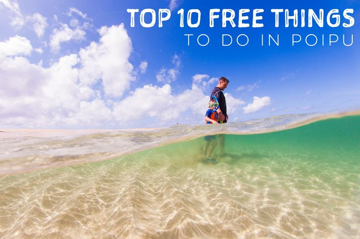 For those of you excited travelers and thrifty explorers planning your next vacation to the sunny Garden Island, we've put together a list of the top 10 best FREE things to do in Poipu. With our endless summer weather and bounty of incredible beach, mountain and family-friendly activities, you'll have a hard time picking just one! #Poipu #Kauai #Family #Fun #Free #Travel #Wanderlust