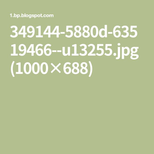 349144-5880d-63519466--u13255.jpg (1000×688)