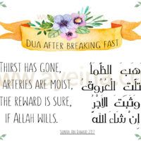Dua After Breaking Fast (FREE A4 printable)