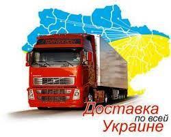 Заправка туристических баллонов Житомир украина