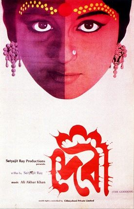 Poster for 'Devi' - Satyajit Ray's Typography and Identity work. Very few people know that he created the posters for each one of his films.