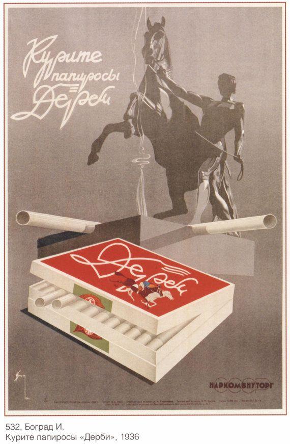 Vintage propaganda Soviet poster Soviet Poster by SovietPoster, $9.99