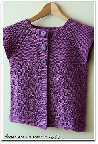 Ravelry: no2108's Lady March (#1)