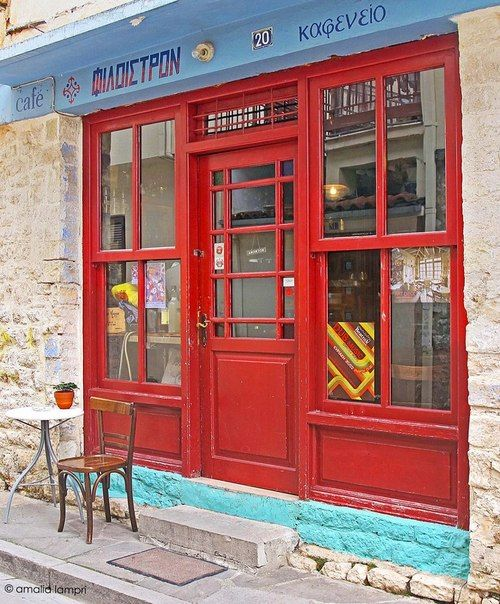 Traditional kafeneio in Ioannina, Greece  by amalia lampri (filistron again!)