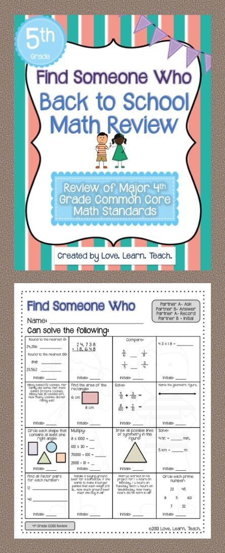 Back to School math review * Use in 5th grade to review 4th grade math concepts * Great activity for first weeks of school $ #cooperativelearning #fifthgrade #commoncore