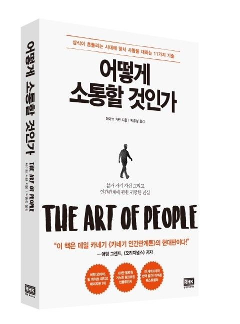 Korean Book Cover Design : Best book 읽은 책 읽어야 할 images on pinterest