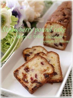 「いちごミルクパウンド♪」hitomi | お菓子・パンのレシピや作り方【corecle*コレクル】