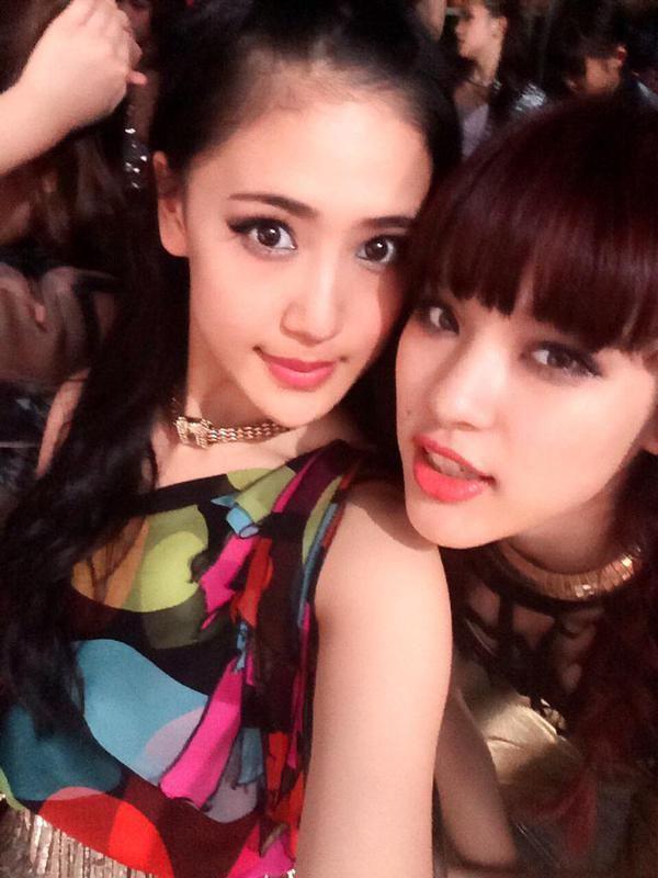 Karen Fujii & Miyuu