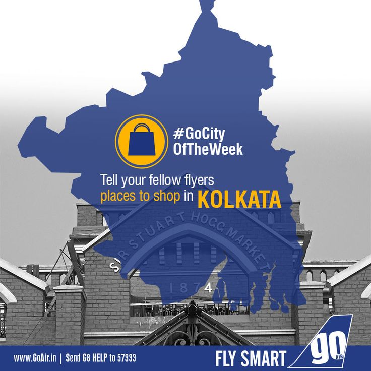 Which local markets would you recommend your  fellow flyers to shop with a good bargain on their trip to Kolkata?  Non stop flights to Kolkata from Bhubaneswar,  Ahmedabad and Delhi. Click here to book now – www.GoAir.in #GoCityOfTheWeek #GoAir