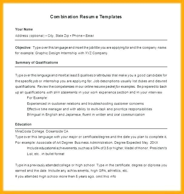 Hybrid Resume Template Dialabco Resume Template Resume Design Template Downloadable Resume Template