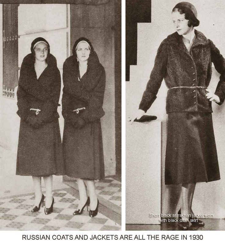 298 Best Images About 1930s Fashion On Pinterest