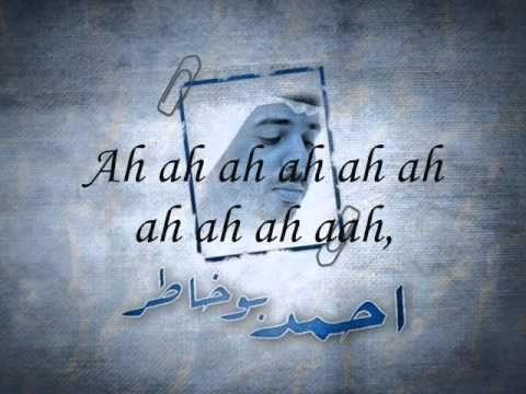 Ahmed Bukhatir Last Breath Lyrics