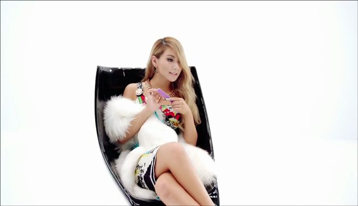 CL...So Classy..Screenshot
