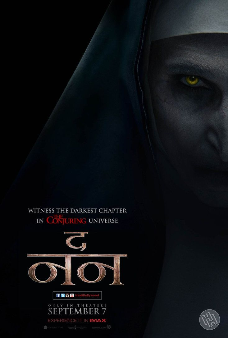 The Nun 2018 Hindi Poster 1 By Hindihollywood Nuns Hindi Movies