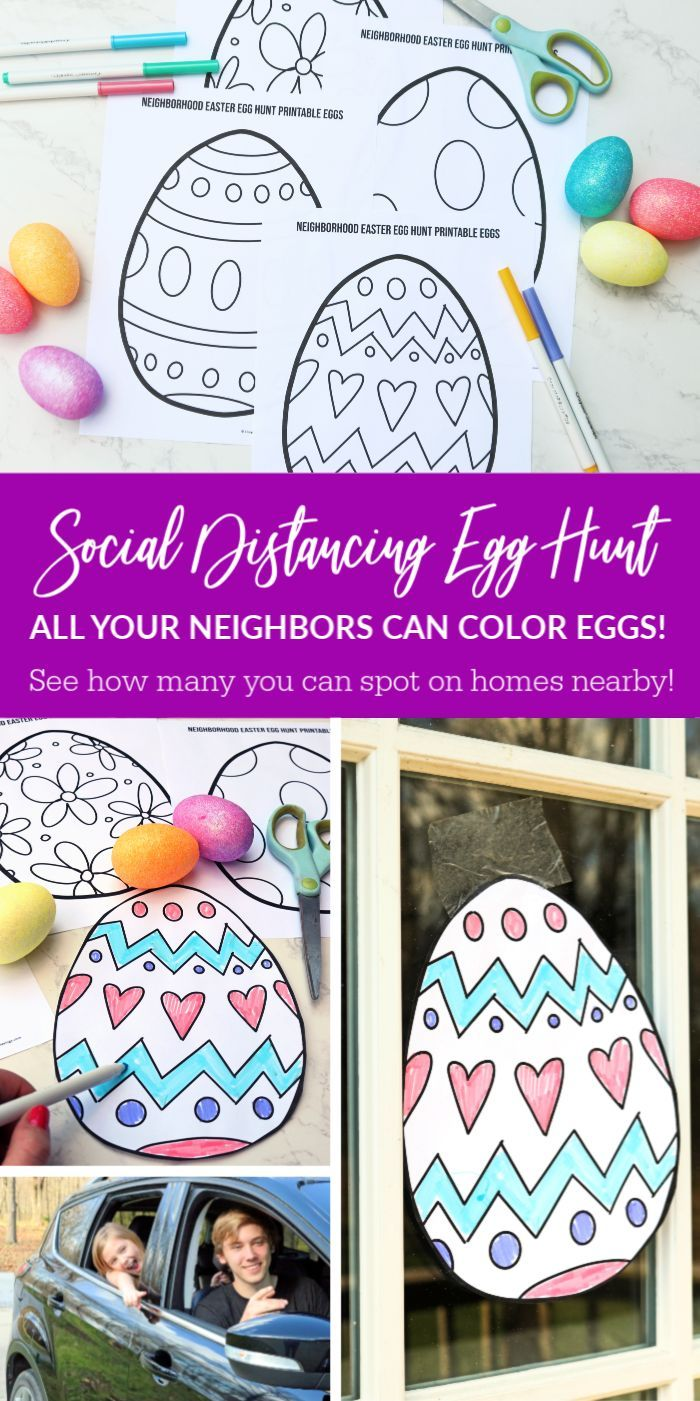 Neighborhood Easter Egg Hunt Printable Passion For Savings In 2020 Easter Egg Hunt Egg Hunt Easter Egg Designs