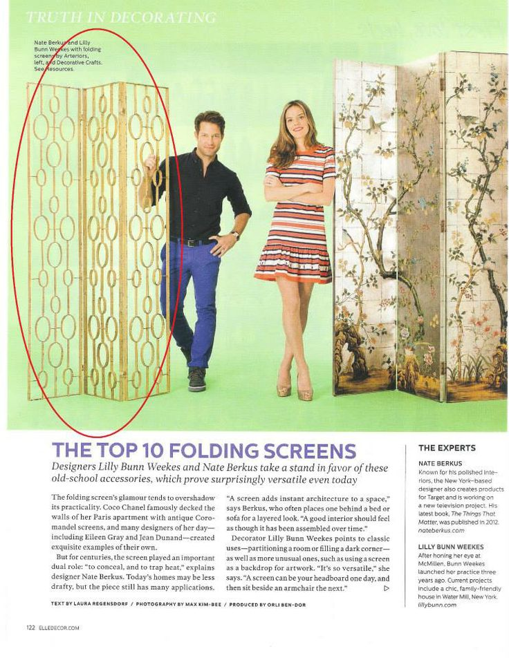 Elle Décor May 2013 pg. 122  Zena Iron Room Screen by Arteriors