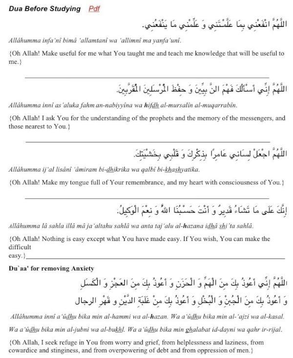 Really Helpful Dua's ! love this ! #quote #islam #islamic #allah #prophet #muhammed #prophetmuhammed #pbuh #prophetmuhammedpbuh #inspiration #god #muslim #messenger #quran #dua